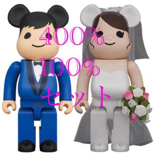 メディコムトイ(MEDICOM TOY)のBE@RBRICK グリーティング結婚 4 PLUS  400% 100%セット(その他)