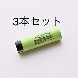 パナソニック(Panasonic)の18650 リチウムイオンバッテリー 3400mAh 3.7V 3本組 日本製(タバコグッズ)