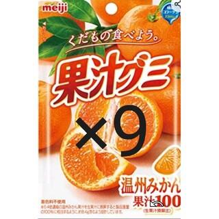 セブンイレブン 無料引換券×9枚 果汁グミ オレンジ 温州 みかん 引換 セブン(フード/ドリンク券)