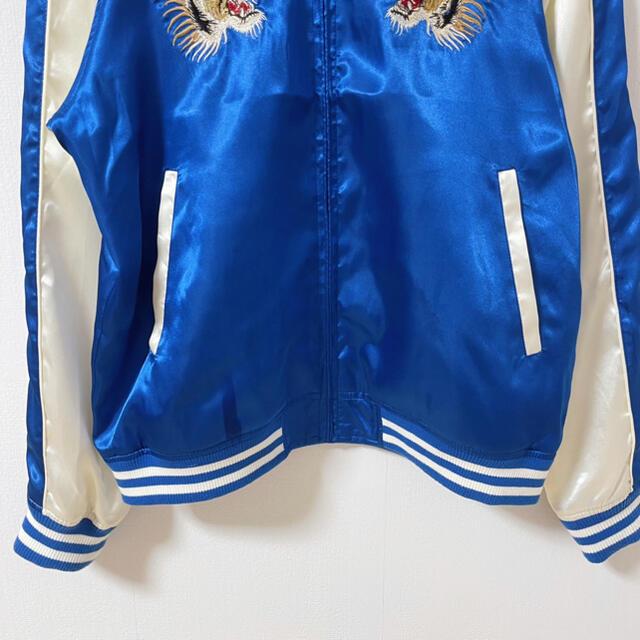 東洋エンタープライズ(トウヨウエンタープライズ)の希少 古着 Vintage スカジャン 虎 刺繍 オーバーサイズ メンズのジャケット/アウター(スカジャン)の商品写真