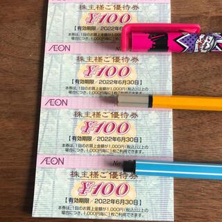 AEON - イオン 優待券 4枚