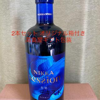 ニッカウイスキー(ニッカウヰスキー)のニッカ セッション 2本セット オリジナル箱付き 高島屋包装(ウイスキー)