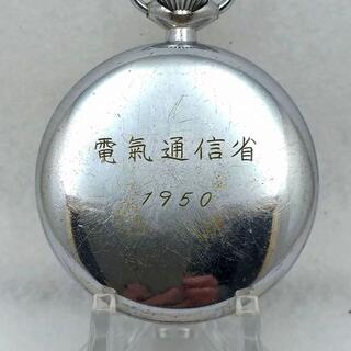 SEIKO - 電気通信省 SEIKO セイコー 精工舎 交換時計 懐中時計 NTT 電電公社