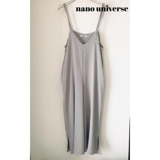 ナノユニバース(nano・universe)の【nano universe】オールインワン サロペット(オールインワン)