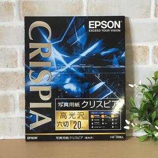 エプソン(EPSON)の(写真用紙)エプソン クリスピア 高光沢 六切(20枚入) 未使用(その他)