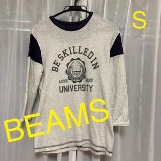 ビームス(BEAMS)のBEAMS ロンT Sサイズ(Tシャツ(長袖/七分))