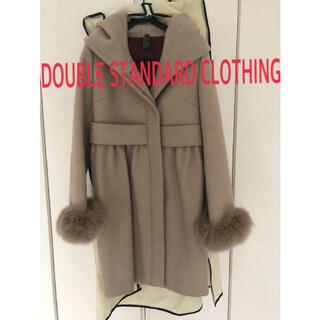 ダブルスタンダードクロージング(DOUBLE STANDARD CLOTHING)のDOUBLE STANDARD CLOTHING袖ファーコート(ロングコート)