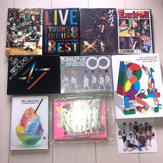 関ジャニ∞ - 関ジャニ∞ DVD、Blu-ray9枚セット