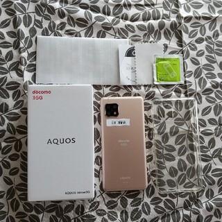 アクオス(AQUOS)の【美品】AQUOS sense5G  SIMロック解除(スマートフォン本体)