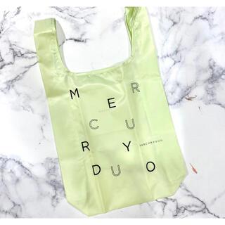 マーキュリーデュオ(MERCURYDUO)の【MORE 2021年7月号付録】マーキュリーデュオ ライムグリーン色エコバッグ(エコバッグ)