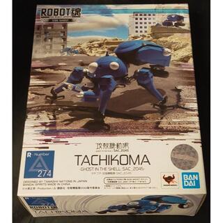 バンダイ(BANDAI)の【未開封】ROBOT魂(SIDE GHOST) タチコマ-攻殻機動隊 SAC_2(SF/ファンタジー/ホラー)