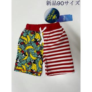 シマムラ(しまむら)のミッキー☆スイムウェア(水着)