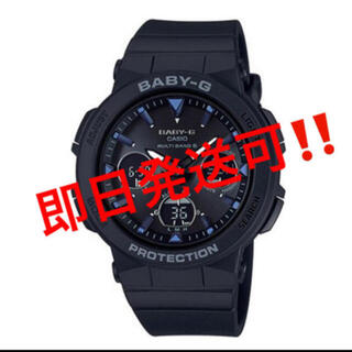 ベビージー(Baby-G)のBaby-G 腕時計 新品未使用(腕時計)