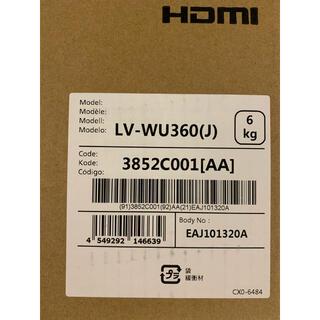 キヤノン(Canon)の未使用 CANON キャノン プロジェクター LV-WU360 お得‼️(プロジェクター)