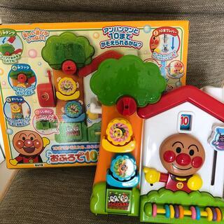 アンパンマン(アンパンマン)のアンパンマン  おもちゃ おふろで10まで!アンパンマン (お風呂のおもちゃ)