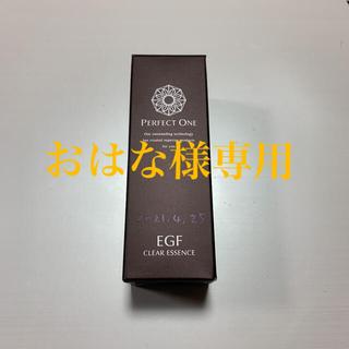 パーフェクトワン(PERFECT ONE)のパーフェクトワンSPクリアエッセンス〈美容液〉30ml新品未使用品1個(美容液)