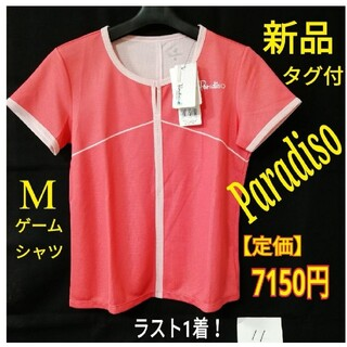 Paradiso - ⑪新品 パラディーゾ ゲームシャツ テニスウェア レディースTシャツ ピンクM