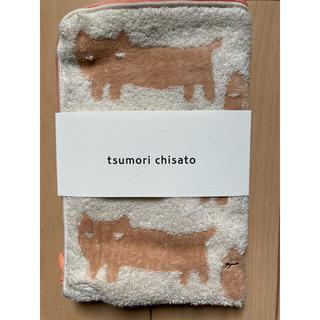 ツモリチサト(TSUMORI CHISATO)のパカッと全開 タオルポーチ(ポーチ)