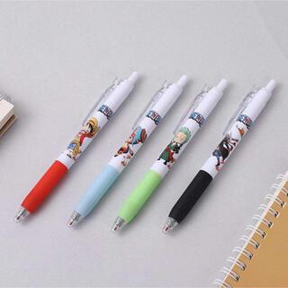 4本セット ボールペン 中性 文房具 事務 0.5mm 黒インク ワンピース(ペン/マーカー)