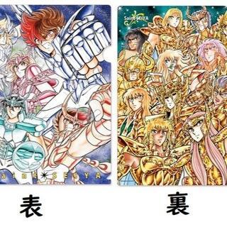 聖闘士星矢 クリアファイル 週刊少年ジャンプ 50周年記念(クリアファイル)