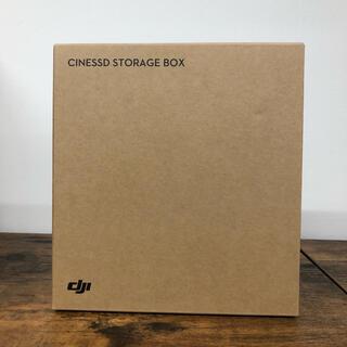 【新品未開封】DJI CINESSD 収納ボックス(ホビーラジコン)