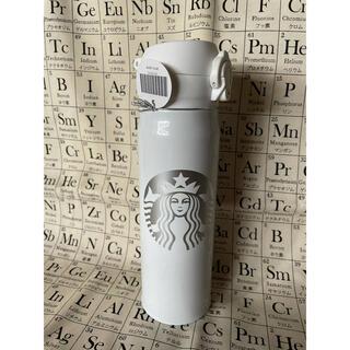 スターバックスコーヒー(Starbucks Coffee)のスターバックス★ステンレスボトル★白(水筒)