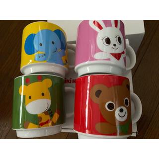 ミキハウス(mikihouse)の【非売品】ミキハウス マグカップ 4個セット(グラス/カップ)