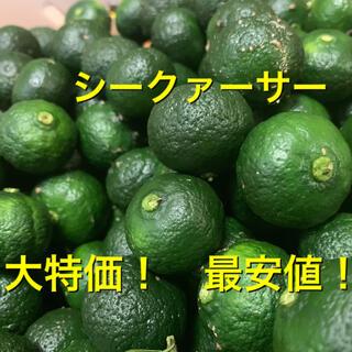 沖縄県産無農薬シークワーサー900g(フルーツ)