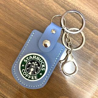 Starbucks Coffee - Starbucks中国♡キーホルダー