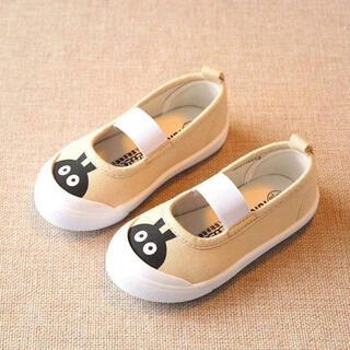 スニーカー 室内履き 子供 靴キッズ ベビー靴 シューズ内寸14cm ベージュ(スニーカー)