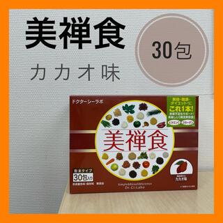 ドクターシーラボ(Dr.Ci Labo)の【ネコポス匿名配送】【箱なし】ドクターシーラボ 美禅食 カカオ味 30包(ダイエット食品)