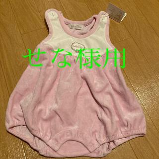 ベビーディオール(baby Dior)の【せな様用】ベビーディオール ロンパース(ロンパース)