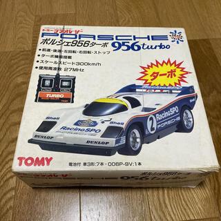 トミー(TOMMY)の【ラジコン】トミー ラジオレーサー ポルシェ956ターボ(ホビーラジコン)
