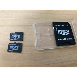 エレコム(ELECOM)のMicro SD 512mb 1GB アダプターセット ELECOM(その他)
