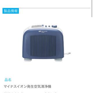 ツインバード(TWINBIRD)のマイナスイオン発生空気清浄機(空気清浄器)