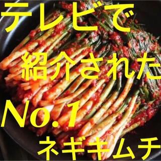 韓国 ネギキムチ300g(漬物)