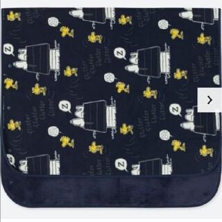 ユニクロ(UNIQLO)の☆新品☆ユニクロ スヌーピー ブランケット ネイビー peanuts(毛布)