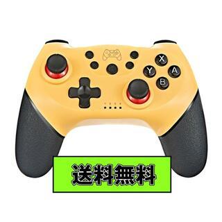 最新版 switchコントローラー イエロー ジャイロセンサーワイヤレス(その他)