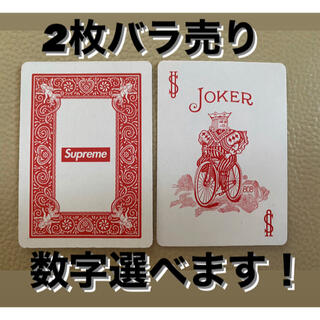 シュプリーム(Supreme)の非売品 supreme トランプ 2枚 バラ売り ミニトランプ ステッカー(トランプ/UNO)