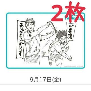 ハイキュー展 大阪 一般チケット 9/17 2枚 及川 岩泉(声優/アニメ)