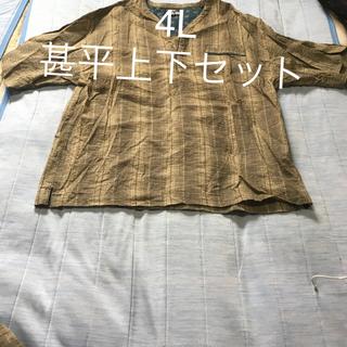 甚平 上下セット(その他)