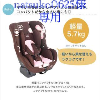 カトージ(KATOJI)のnatsuko0625様専用(自動車用チャイルドシート本体)