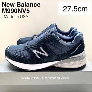 ニューバランス(New Balance)の【新品27.5】ニューバランス M990 NV5 V5 USA製定価30800(スニーカー)