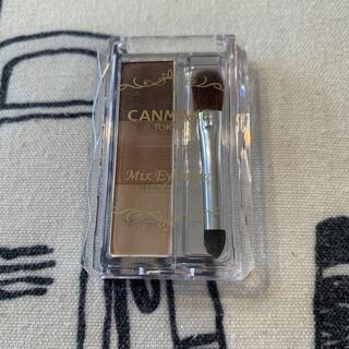 キャンメイク(CANMAKE)のキャンメイク(CANMAKE) ミックスアイブロウ 05 モカブラウン(1個)(パウダーアイブロウ)