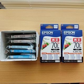 EPSON - EPSON  インクカートリッジ 純正 ICBK70L ICC70L