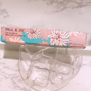ポールアンドジョー(PAUL & JOE)の新品未使用 -PAUL&JOE- リップグロス(リップグロス)