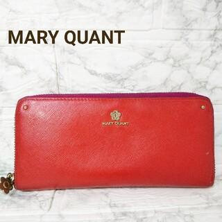 マリークワント(MARY QUANT)の万能  マリークワント  長財布  ロングウォレット  レザー  赤  レッド(長財布)