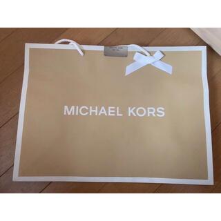 マイケルコース(Michael Kors)のマイケルコース 紙袋 ショッパー(ショップ袋)