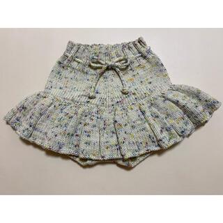 キャラメルベビー&チャイルド(Caramel baby&child )のMisha and puff confetti cake skirt 4-5(スカート)