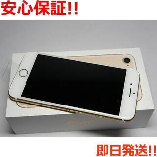 アイフォーン(iPhone)の新品 SIMフリー iPhone7 32GB ゴールド (スマートフォン本体)